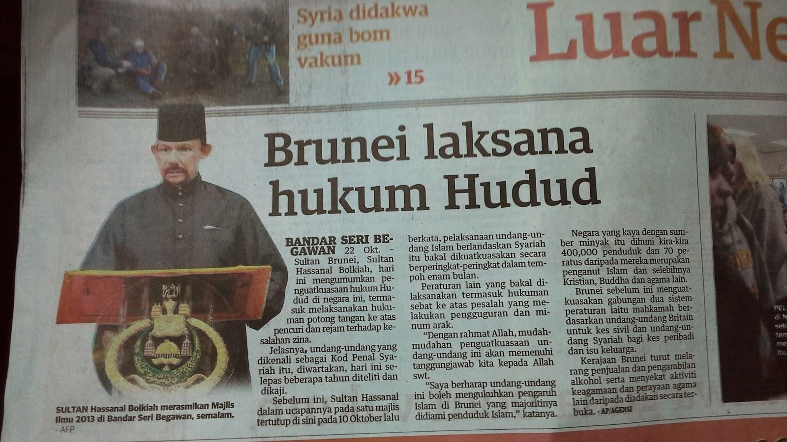 Hukum forex di brunei