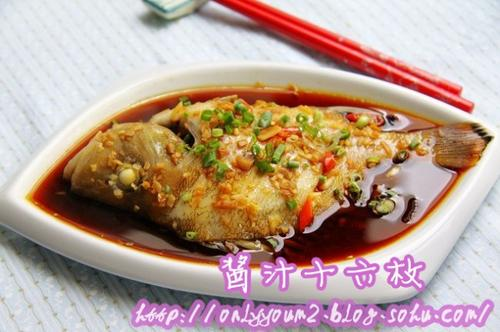 85 chinese fish recipe sole cooked in soybean paste cooking stir fry fish with soybean paste jiao zhi pour the soybean paste sauce on the fish or the recipe i put here cook the fish in soybean paste forumfinder Gallery