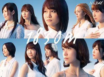 [Album] AKB48 - 1830m download