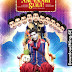 Nautanki Saala (2013) movie download in DVDRip Quality