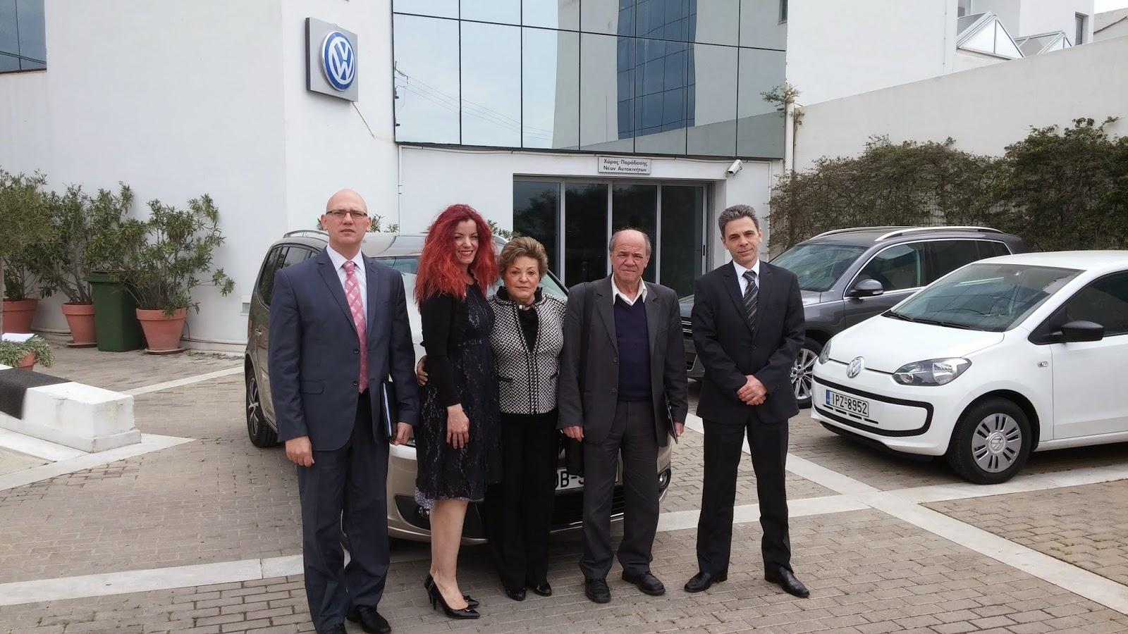 Kosmocar – Volkswagen