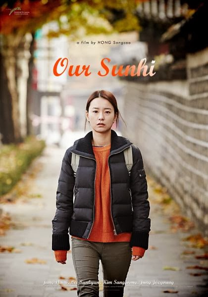 Our+Sunhi+(2013)+hnmovies.co