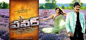 Power movie wallpapers-thumbnail-6