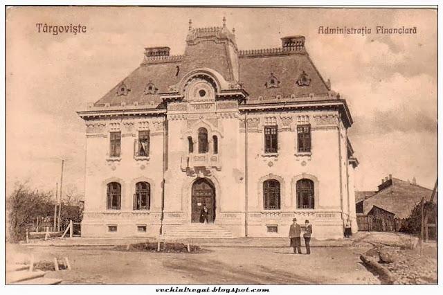 Administratia financiara din Targoviste