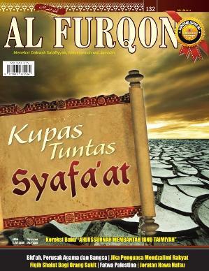 Majalah Al-Furqon