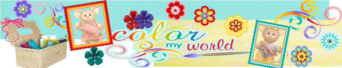 Я яркими красками жизнь распишу