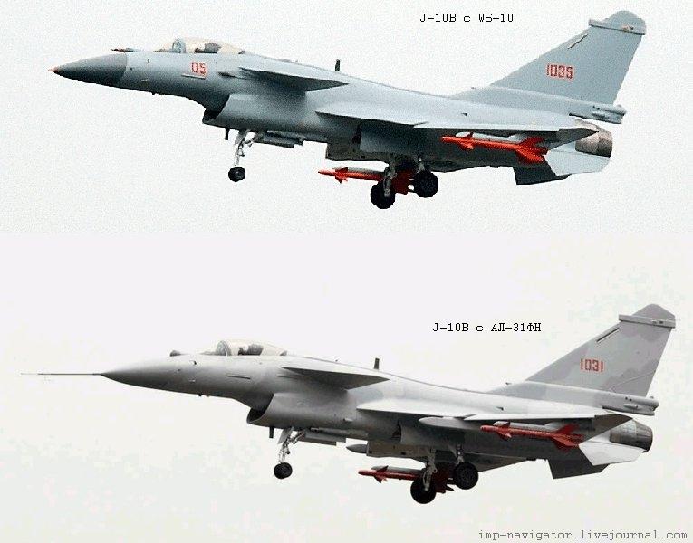 Fuerzas Armadas de la República Popular China - Página 3 143695_72938566_j10b.jpg+ws-10-al-31fn