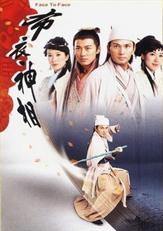 Bố Y Thần Tướng - Face To Fate (2006) - FFVN - (30/30)