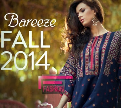 Bareeze Winter Collection 2014 With Prices Bareeze Fall-winter Collection