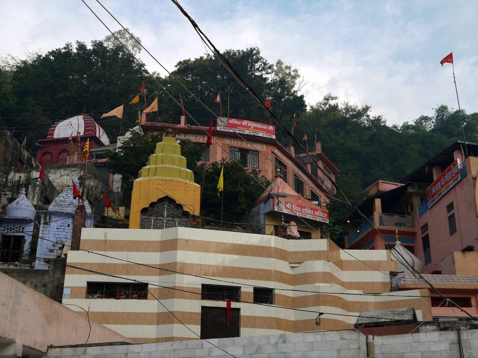 Welcome to Sri Ahobila Muth Portal