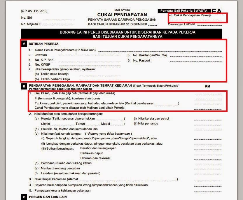 Borang E 2014 Malaysia | download borang e 2014