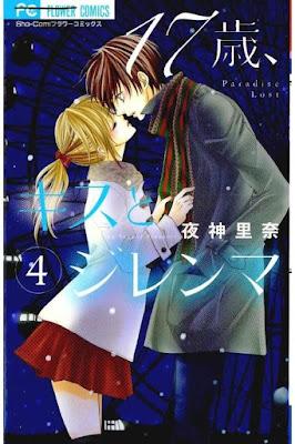 17歳、キスとジレンマ 第01-04巻 [17-sai, Kiss to Dilemma vol 01-04] rar free download updated daily