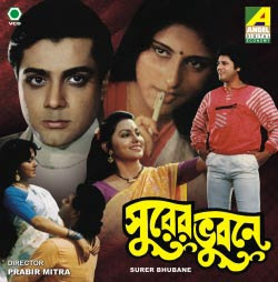 Surer Bhubaney (1992) - Bengali Movie