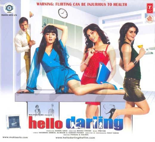 hello darling hindi movie songs mp3 free download mp3milk