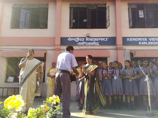 स्वच्छ भारत अभियान Swachch Bharat Abhiyan - Security and Cleaning Staff Appreciated in the Morning Assembly