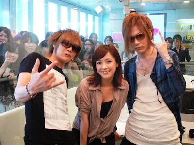 ONAIR MUSIC CHART - Uruha y Kai [2010.09.19] (TOKYO FM) Tokyofm