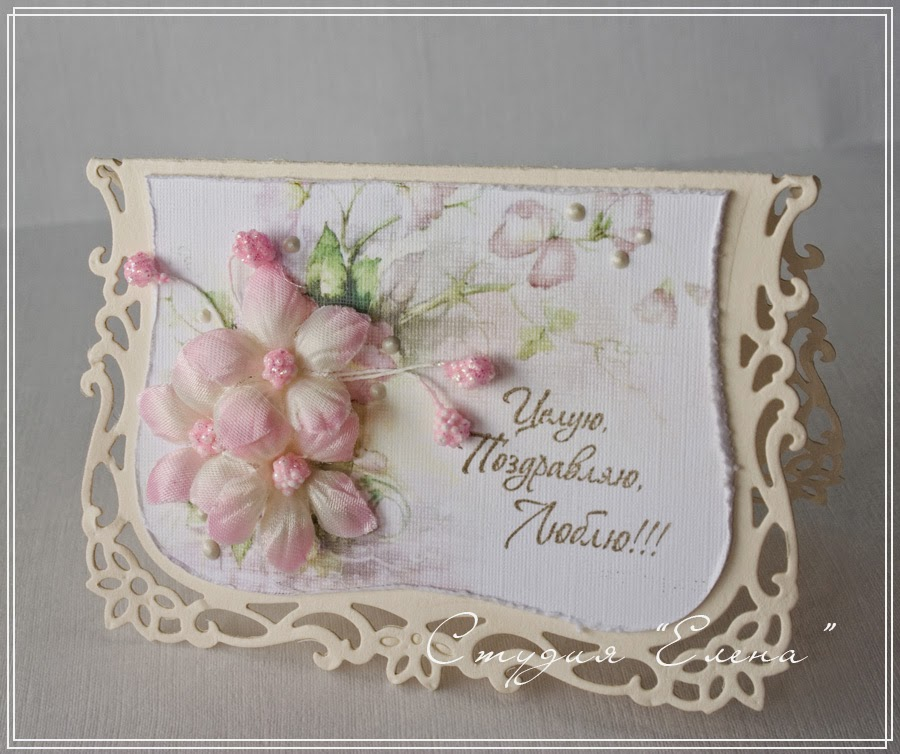 поздравительные открытки ручной работы