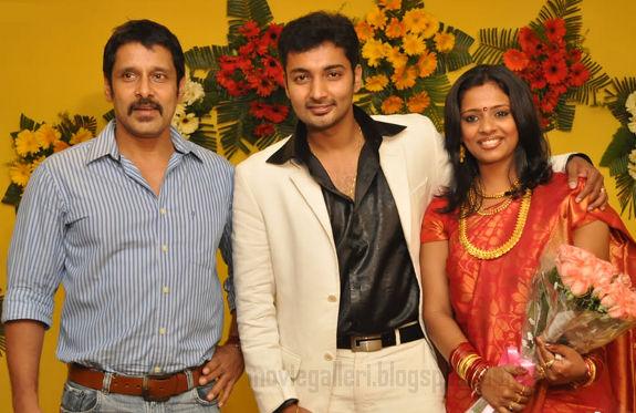 Malayalam Actress Wedding
