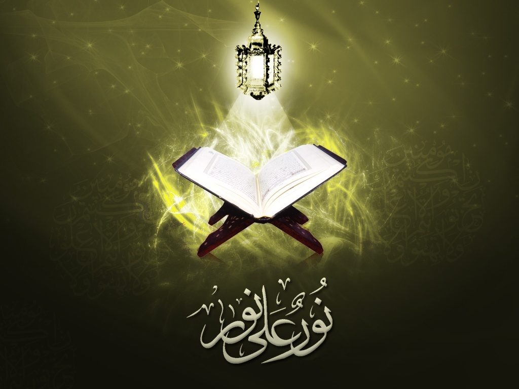 http://3.bp.blogspot.com/-s60ujE9WczA/TmOaxBa3oPI/AAAAAAAAAOA/jPhjapLE-M8/s1600/Islamic-Wallpapers-of-the-Holy-Quran1+%25281%2529.jpg