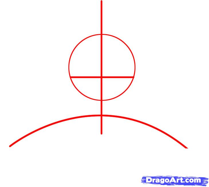 You will then draw the curved
