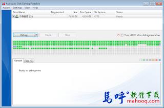 Auslogics Disk Defrag 免安裝