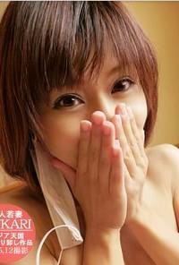 WATCH 0612 Yukari Nishino