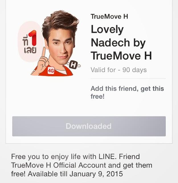 Lovely Nadech by TrueMove H
