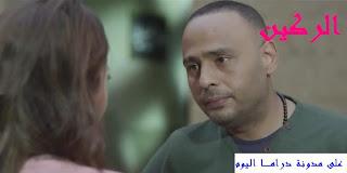 صور مسلسل الركين لمحمود عبد الغنى ولقاء الخميسى 2013