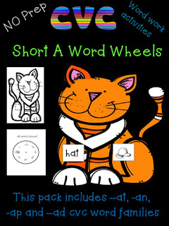 Short A Word Wheel freebie