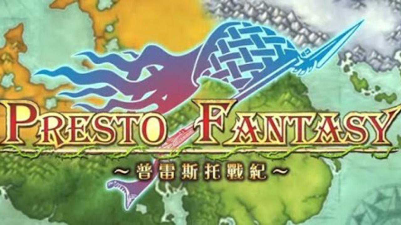 Presto Fantasy Gameplay IOS / Android