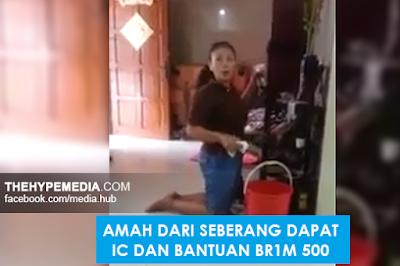 Video Amah Indon dedah dapat ic dan BR1M RM 500