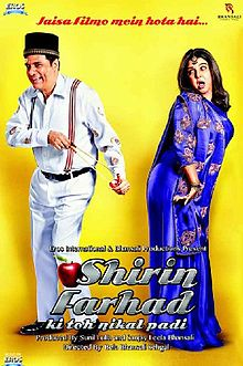 Shirin Farhad Ki Toh Nikal Padi Movie Review