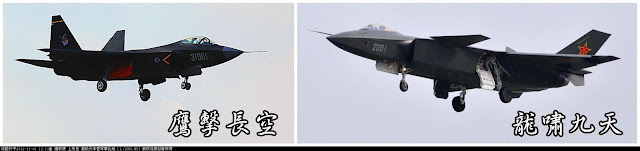 Chinese Stealth Fighters J-20 And J-31