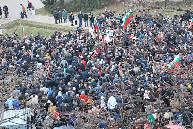 Началото на протеста в Перник