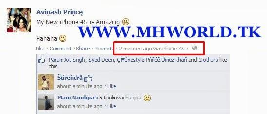 facebook status update via iphone