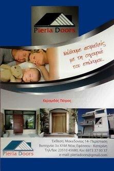 Pieria Doors Τηλ. 23510 45680