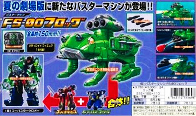 Go-Busters' FS-0O Frog Update