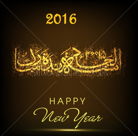 Happy new year 2017 arabic wishes messages sms advance happy new happy new year 2016 in arabic language wallpaper m4hsunfo