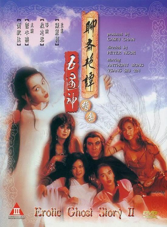 Erotic Ghost Story II 1991 - HKMDB - Home