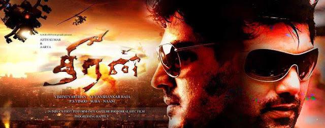 Ajith's Next Movie Thala,Thala New Tamil Movie News,Movie Review,Thala tamil movie trailer,Thala tamil movie review,Thala tamil movie songs,Thala tamil movie cast,Thala tamil movie release date,