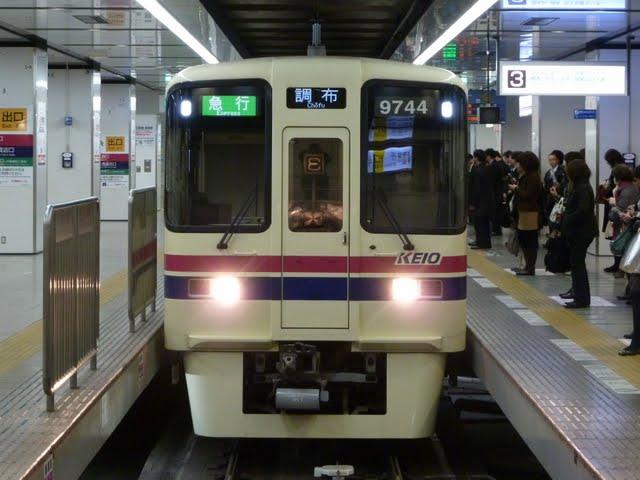 京王電鉄 急行 調布行き2 9000系(東京電力計画停電に伴う運行)