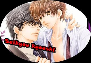 http://otakusafull-ng.blogspot.com/2015/05/saikyou-kyoushi_10.html
