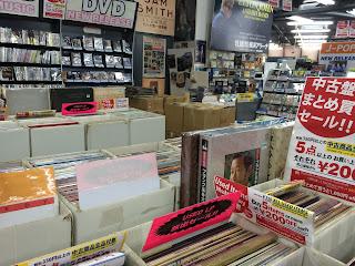 Recofan in Shibuya