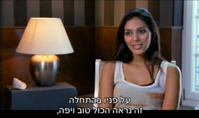 דייט בחשכה פרק 10, רשת TV