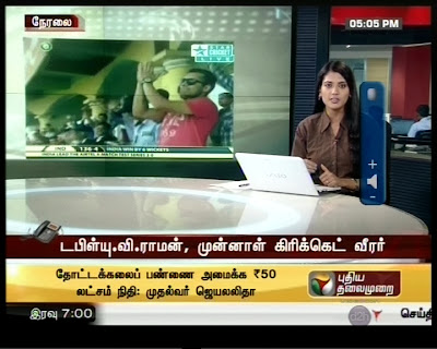 Puthiya Thalaimurai News Readers: News Reader Panimalar