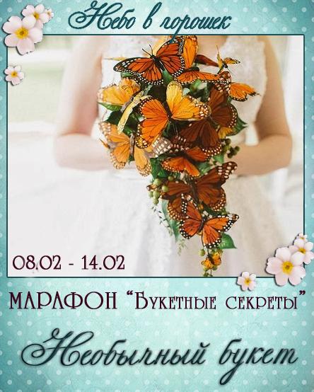http://nebovgoroshek.blogspot.ru/2014/02/1.html