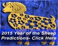 智海2013风水与命理预测 2015 Chinese Zodiac Predictions