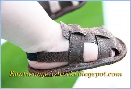 сандалики из кожи своими руками