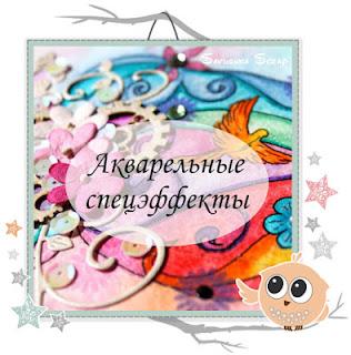 http://savushkascrap.blogspot.ru/2015/05/1.html
