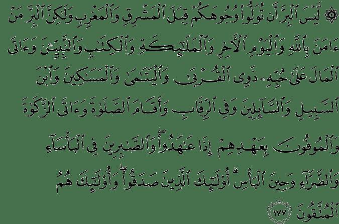 Surat Al-Baqarah Ayat 177